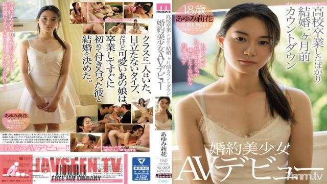 MIFD-058 Studio MOODYZ - Just Graduated From School. She'll Be Married In A Month. The Beautiful Engaged Girl Makes Her Porn Debut. Rika Ayumi