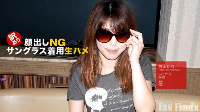 [111219_927] Faceless NG sunglasses wearing raw Saddle Hina Hirayama - N/A