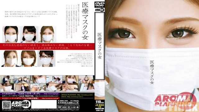 ARM-349 Studio Aroma Kikaku Woman Medical Mask