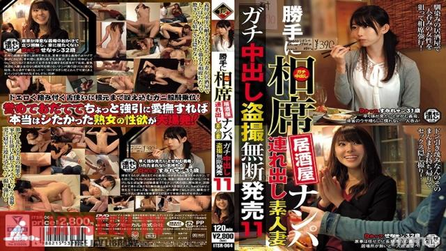 ITSR-064 Studio Big Morkal - We Barged In To A Sit-Together Izakaya Bar To Go Picking Up Girls We Took Home An Amateur Housewife For Hardcore Creampie Peeping And Filming, And We Sold The Footage Without Permission 11