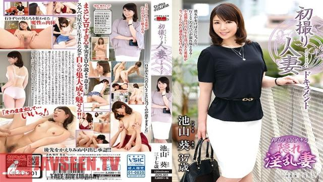 JRZD-901 Studio Center Village - First Time Filming My Affair - Aoi Ikeyama