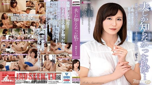 SPRD-1146 Studio Takara Eizo - I Never Knew Any Other Man Except For My Husband... Reiko Sawamura