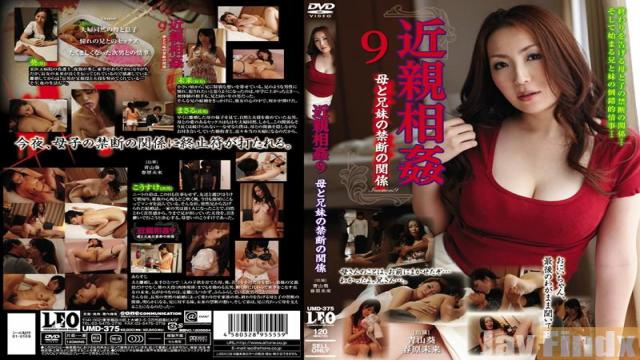 UMD-375 Studio Leo Forbidden Relationship Of Brother And Sister And Mother Incest 9
