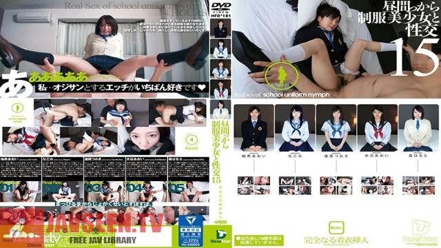 HFD-181 Studio Dream Ticket - Daytime Sex With Beautiful, Young Girls In Uniform 15.4 Hours Of Fully Clothed Sex