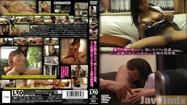 UMD-476 Studio Leo Behavior Of The Wife Is Suspicious, Installed A Hidden Camera, Vivid Housewife Disqualification Video That Had Been Recorded There.