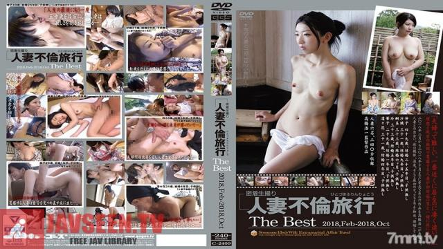 C-2409 Studio Gogos - Married Woman Adultery Trip The Best 2018, Feb-Oct 2018
