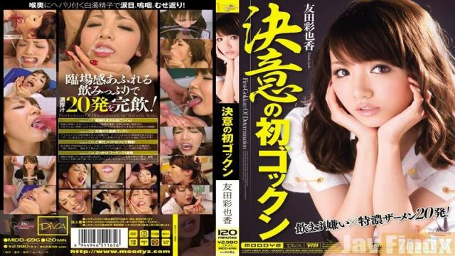 MIDD-696 Studio MOODYZ - Determined to Taste Cum for the First Time Ayaka Tomoda