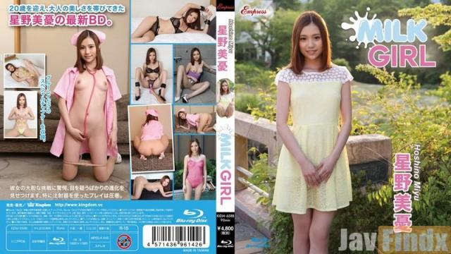 KIDM-658b Studio Kingdom Untitled  Miyu Hoshino (Blu-ray Disc)