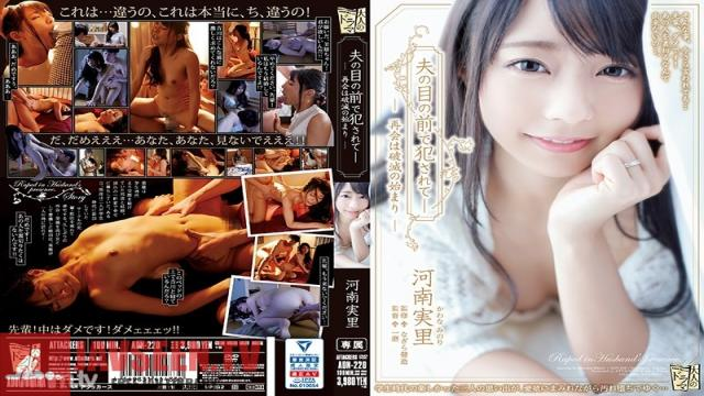 ADN-220 Studio Attackers - Fucked In Front Of Her Husband - A Reunion Was The Beginning Of The End - Minori Kawana