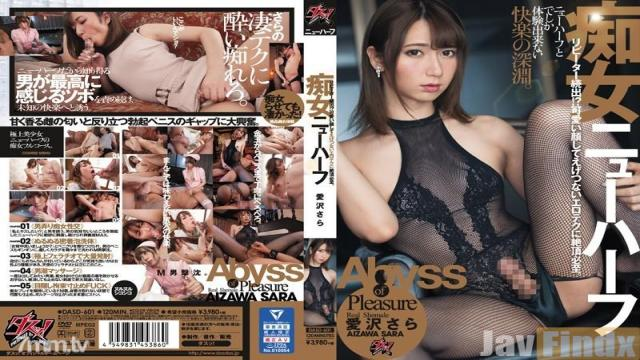 DASD-601 Studio Das - Repeaters Keep Cumming Back For More!? She's Got A Cute Face, But Her Filthy Erotic Technique Keeps Us Cumming A Transsexual Slut Sara Aizawa