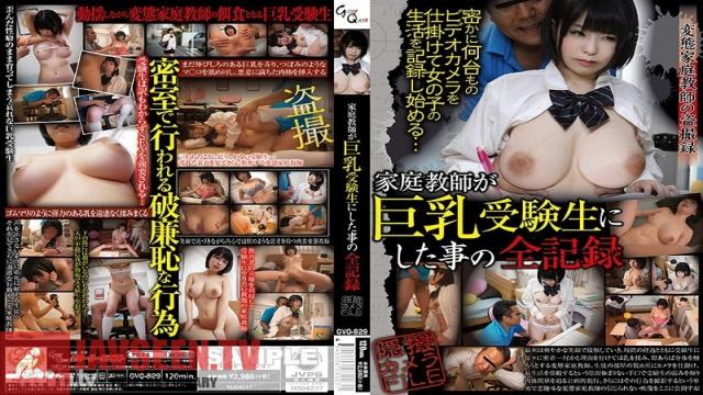 GVG-829 Studio GLORY QUEST - A Full Video Record Of Everything This Private Tutor Did To His Big Tits Student Ren Akafuchi