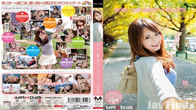 MXGS-579 Studio MAXING Let The Date Of The Most High-Tsu And Over That There Ki! Akiho Yoshizawa