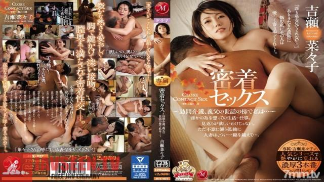 JUY-677 Studio Madonna - Hard And Tight Sex During A Home Visit Care Session, I Was At My Father-In-Law's Bedside, And Then... Nanako Kichise