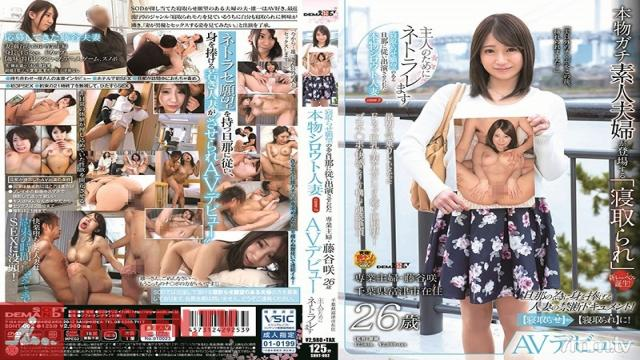 SDNT-002 Studio SOD Create - A Real Amateur Married Woman Obeys Her Husband Who Has Cuckolding Fantasies And Stars In A Porno. Case 2. Housewife, Saki Fujitani, 26 Years Old. Porn Debut. From Futtsu, Chiba Prefecture. She'll Cuckold For Her Husband