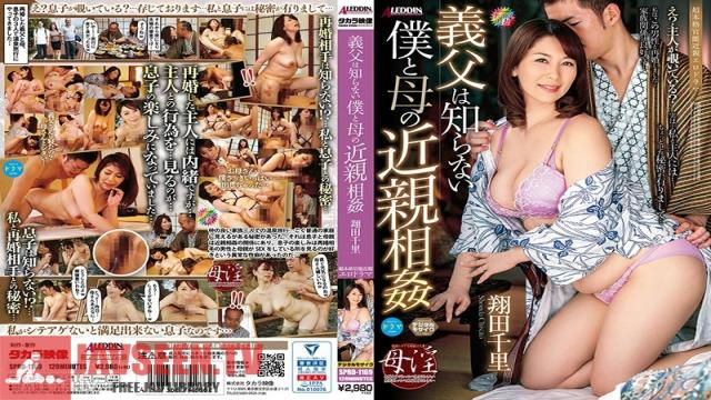 SPRD-1169 Studio Takara Eizo - What My Father-in-Law Doesn't Know About My Mother-in-Law and Me Chisato Shoda