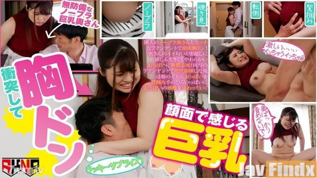 AKDL-006 Studio Akinori - I Got Excited When My Neighbor Who Doesn't Wear A Bra Pushed My Face Between Her Huge Tits - Ayaka Mochizuki