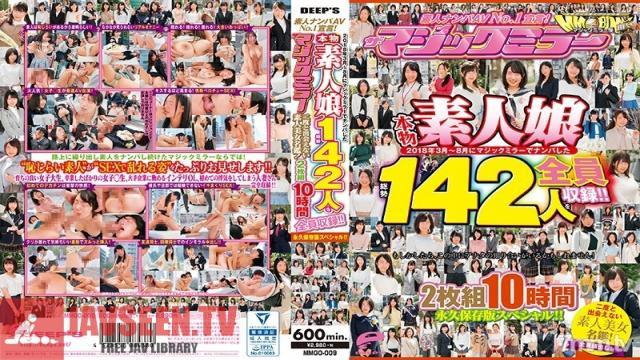 MMGO-009 Studio Deep's - Picking Up Girls Announcing The No.1 Adult Video Amateur! Amateur Girls Who Fell For Our Picking Up Girls Techniques On The Magic Mirror Number Bus From March To August 2018 All 142 Girls, All On Video!! A Collection Of Amateur Beauties You'