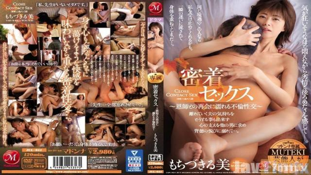 JUL-044 Studio Madonna - A Madonna Label Exclusive A MUTEKI Celebrity Makes Her Appearance In This Popular Series!! Hard And Tight Sex - She Drips And Drops Into Adultery Sex With Her Former Teacher - Rumi Mochizuki