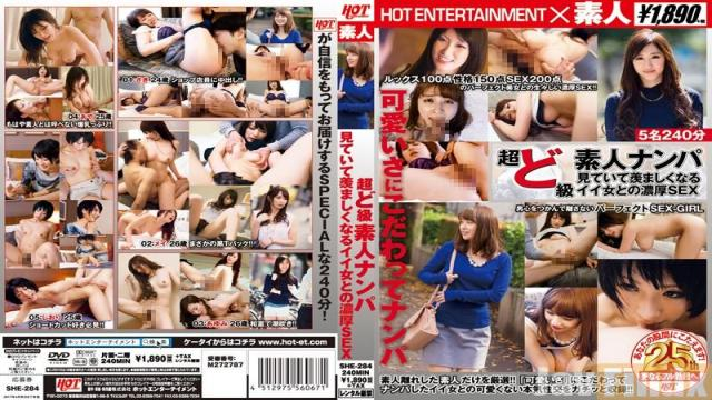 SHE-284 Studio Hot Entertainment Thick SEX With Envy Become Good Woman Watching Ultra-throat-class Amateur Nampa