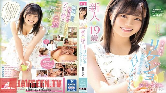 MIFD-076 Studio MOODYZ - A Fresh Face* 19 Years Old She Might Not Look It, But She's An Intelligent Girl A Real-Life College Girl Makes Her Adult Video Debut!! Kanon Kanade