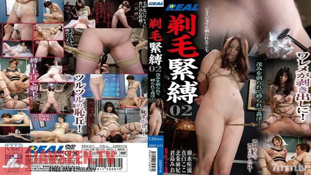 XRW-611 Studio Real Works - Shaving S&M 02 She's Getting Her Bush Shaved, Tied Up And Raped!