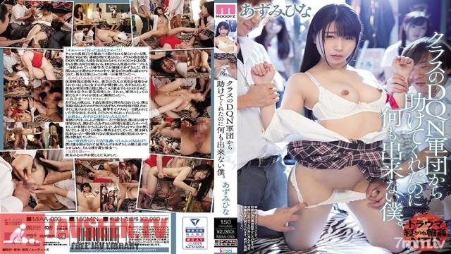MIAA-093 Studio MOODYZ - The Class's Team Of Idiots Helped Me, But I Can't Do Anything. Mihina Azu