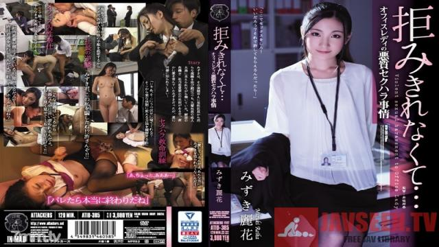 ATID-385 Studio Attackers - I Couldn't Refuse... An Office Lady In An Immoral Sexual Harassment Affair Reina Mizuki