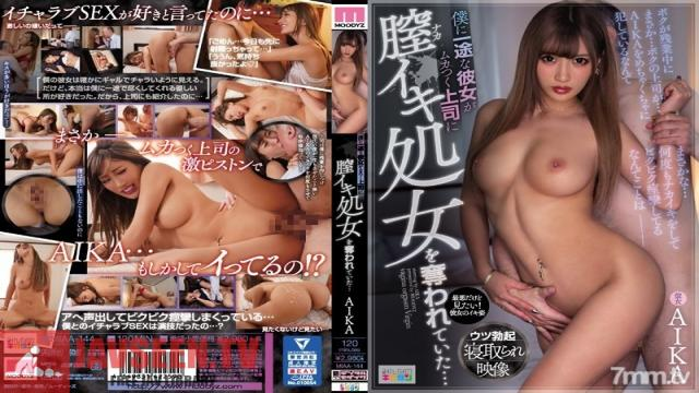 MIAA-144 Studio MOODYZ - My Loving Girlfriend Was Being Used By Her Asshole Boss As A Human Sex Toy... - AIKA