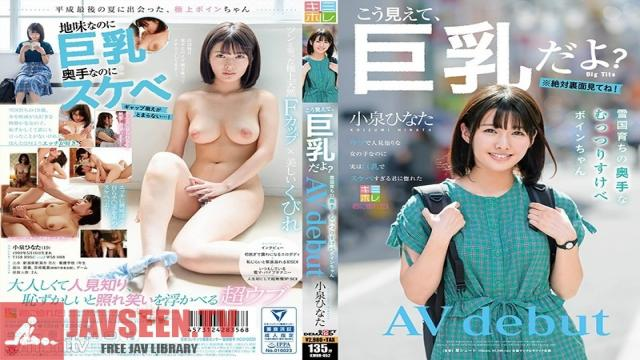 KMHR-052 Studio SOD Create - A Shy And Secretly Horny Big Tits Girl Who Grew Up In Snow Country Hinata Koizumi Her Adult Video Debut