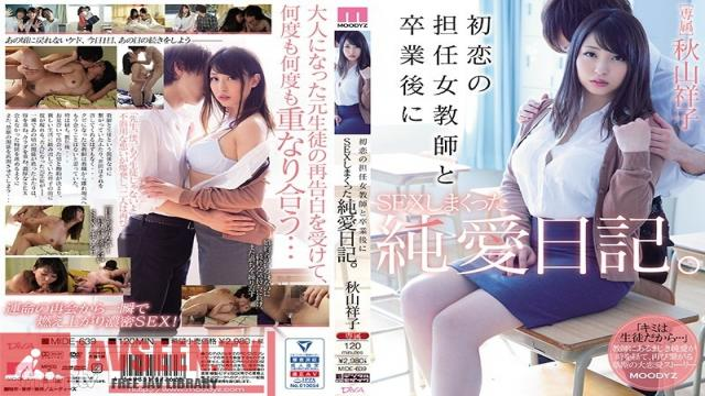 MIDE-639 Studio MOODYZ - The Teacher I Crushed On And Days Of Loving Sex After Graduation, Shoko Akiyama