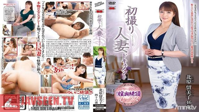JRZD-836 Studio Center Village - First Time Filming My Affair Rumiko Kitahara