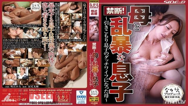 NSPS-762 Studio Nagae Style - Forbidden! A Mother And Her Violent Son ~The Mother Who Became A Sex Doll For Her Reclusive Son~