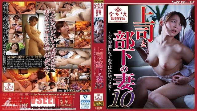 NSPS-769 Studio Nagae Style - The Boss And His Wife Underling 10 - A Prim And Proper Wife Who Got Played By A Lowlife Motherfucker - Mao Kurata