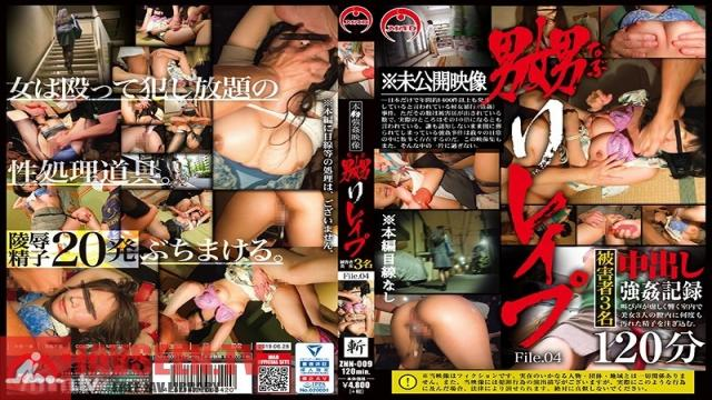 ZNN-009 Studio MAD - Tantalizing Rape File.01 04