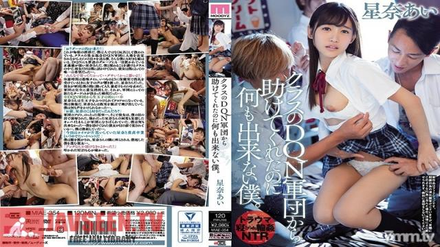 MIAE-354 Studio MOODYZ - She Rescued Me From The Class DQN Bad Boys, But I Could Do Nothing To Save Her Ai Hoshina