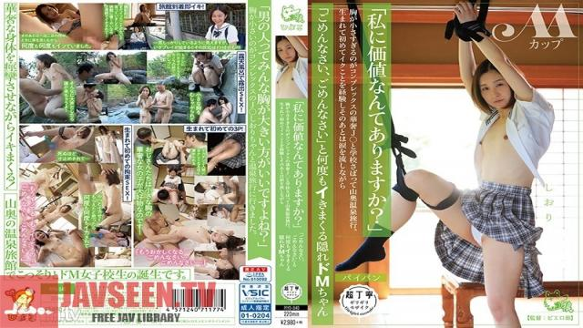 PIYO-040 Studio Hyoko - (Streaming Video Limited Edition Special Bonus Video) Am I Really Worth Anything? This Skinny Young J* Is Self-Conscious About Her Tiny Titties, So She Skipped School And Went On A Trip To A Hot Springs Resort Deep In The Mountains.
