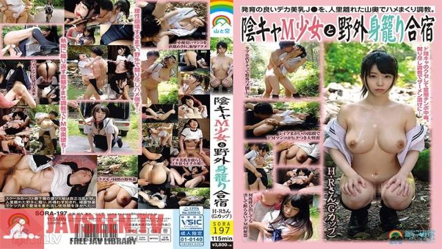 SORA-197 Studio Yama to Sora - An Outdoor Training Camp With A Secretly Maso Barely Legal H.R. (G-Cup Titties)