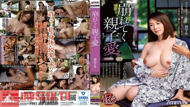 SPRD-1088 Studio Takara Eizo - The Destruction Of Parent And Son Love Chisato Shoda