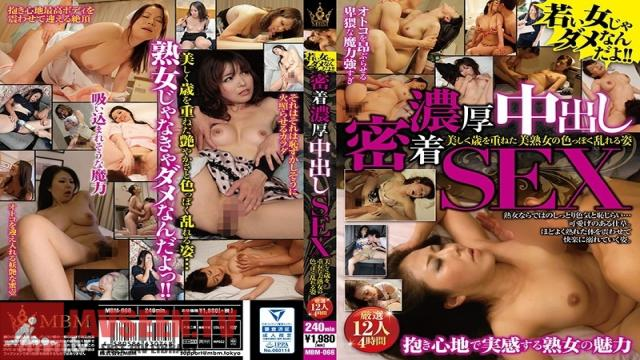 MBM-066 Studio Prestige - Young Girls Just Aren't Good Enough!! The Sexy And Erotic Style Of A Beautiful Mature Woman Who Has Aged Exquisitely Hard And Tight, Deep And Rich Creampie Sex 12 Super Select Ladies 4 Hours