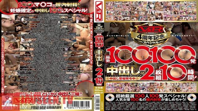 VRTM-401 Studio V&R PRODUCE - V&R PRODUCE 4th Anniversary Special! 100 Women, 100 Creampies!! 10 Hours!