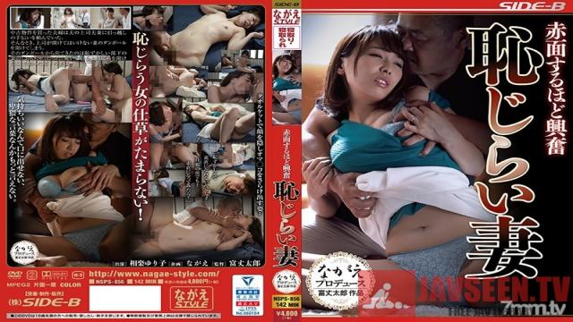 NSPS-856 Studio Nagae Style - So Exciting She's Red In The Face, Embarrassed Wife, Yuriko Sagara