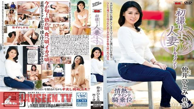 JRZD-887 Studio Center Village - My First Time Filming My Affair Hitomi Nakai
