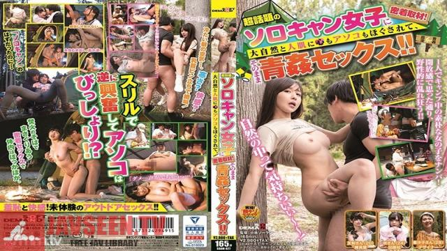 SDAM-027 Studio SOD Create - Close Coverage Of Currently Popular Solo Girls! Rubbing Themselves In Nature, They End Up Fucking In The Open Air!!