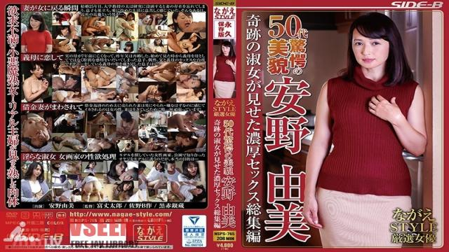 NSPS-765 Studio Nagae Style - Nagae Style's Finest Actresses. Stunning Women In Their 50's. Yumi Anno. The Miraculous Lady's Intense Sex. Highlights