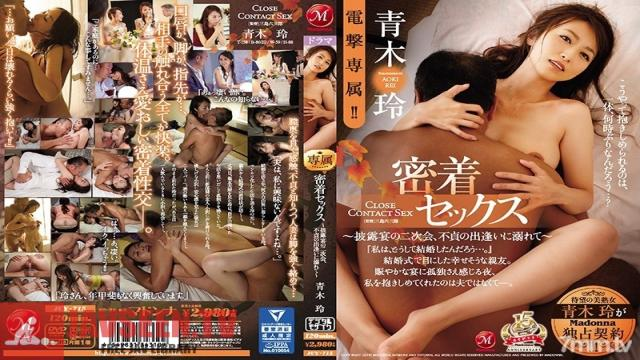 JUY-715 Studio Madonna - Hard And Tight Sex - She Lost Her Mind In An Unvirtuous Encounter At The Wedding Reception - Rei Aoki