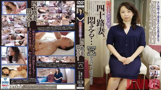 C-2483 Studio Gogos - POV Shots During This Mature Woman Wife's Interview A Forty-Something Wife Dear Wife, You Give Me Such Pleasure... (6)