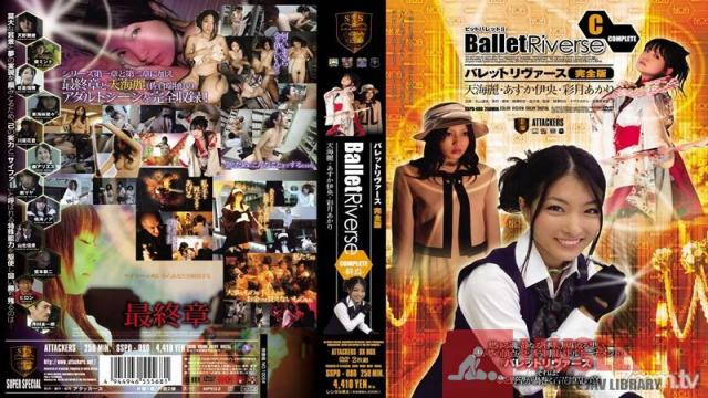 SSPD-080 Studio Attackers - Ballet Riverse Complete - The End -