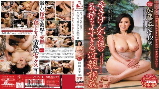 OBA-031 Studio Madonna - After Fighting, Mother and Son Make Up with Incest: Eiko Kato