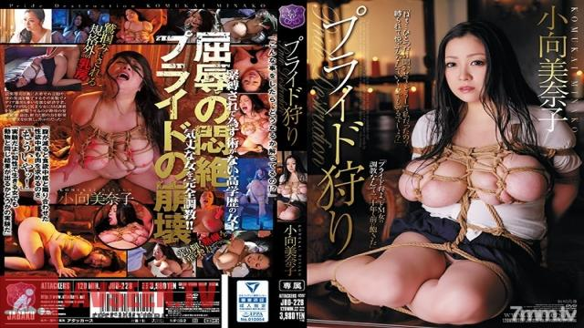 JBD-228 Studio Attackers - Pride-Hunting Minako Komukai