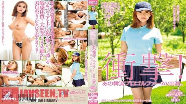 HUSR-155 Studio Big Morkal - Shocking! That Korean Pro Golfer Stars In A Porno. She's So Cute And Charming! But She's Only Ever Had Sex With 1 Man. An Innocent Korean Golfer's Porn Debut!